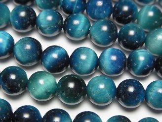 天然石卸 1連780円!ブルーグリーンカラータイガーアイAA++ ラウンド8mm 1連(約36cm)