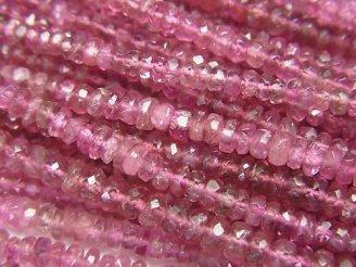 天然石卸 問屋 販売|ケンケンジェムズ ドットコム 宝石質ピンクトルマリンAAA ボタンカット 半連/1連(約40cm)