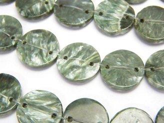 天然石卸 セラフィナイトAAA 2つ穴フラットコイン【15mm】【20mm】 半連/1連(約36cm)