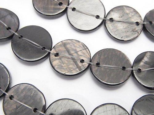 ハイパーシーン 2つ穴フラットコイン 【15mm】【20mm】 半連/1連(約36cm)