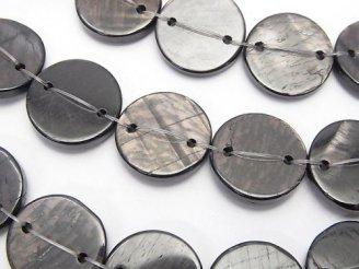 天然石卸 ハイパーシーン 2つ穴フラットコイン 【15mm】【20mm】 半連/1連(約36cm)