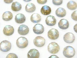 天然石卸 宝石質ラブラドライトAAA- ラウンド型ローズカット6×6×3mm 10粒880円!
