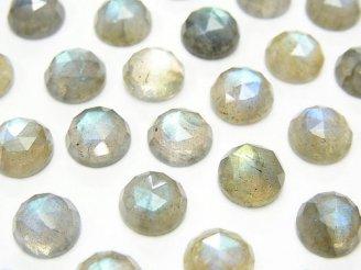 天然石卸 宝石質ラブラドライトAAA- ラウンド カボションローズカット8×8mm 5粒980円!