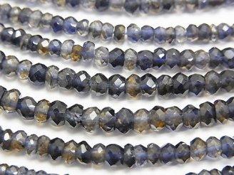 宝石質アイオライトAAA- ボタンカット 半連/1連(約33cm)