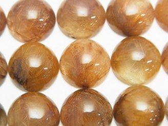 天然石卸 ブラウンルチルクォーツAAA- ラウンド型カボション15×15mm 2粒1,380円!