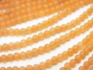 天然石卸 1連380円!フロストオレンジアベンチュリン 極小ラウンド2mm 1連(約38cm)