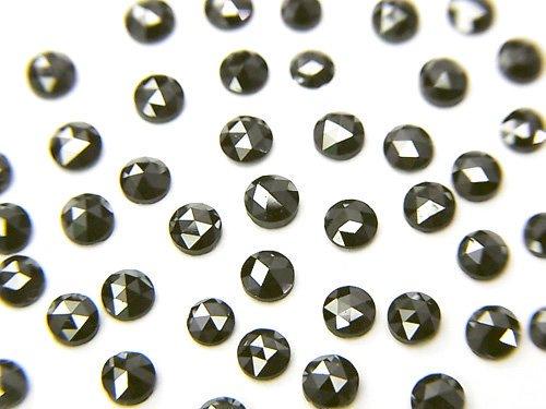 ブラックダイヤモンドAAA ラウンド ローズカット2.5×2.5×1mm 5粒