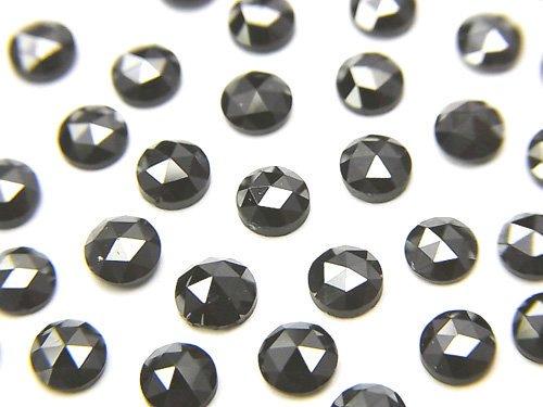 ブラックダイヤモンドAAA ラウンド ローズカット4×4×2mm 1粒
