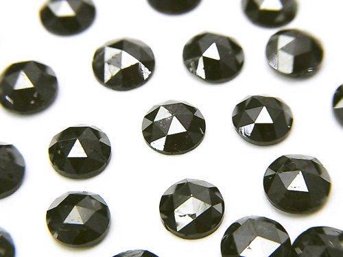 ブラックダイヤモンドAAA ラウンド ローズカット6×6×2.5mm 1粒
