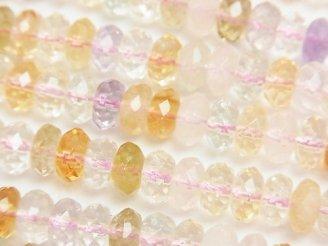 宝石質いろんな天然石AAA ボタンカット8×8×4mm 半連/1連(約38cm)