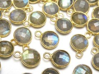 天然石卸 3個980円!宝石質ラブラドライトAAA- 枠留めコインカット9×9mm 【片カン】 18KGP 3個