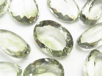 天然石卸 宝石質グリーンアメジストAAA 穴なしオーバル  ファセットカット サイズミックス 2粒2,980円!