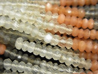 天然石卸 1連1,480円!宝石質マルチカラー ムーンストーンAAA ボタンカット 1連(約38cm)