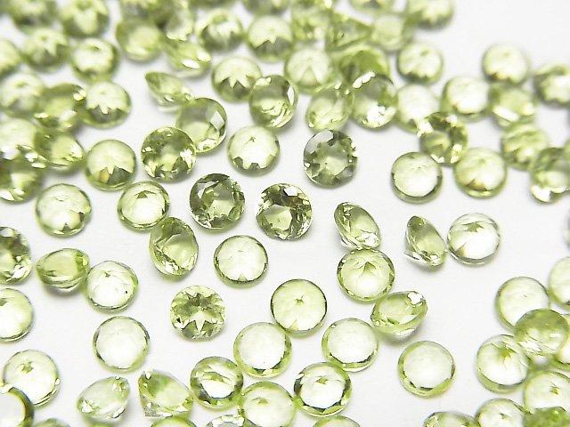 宝石質ペリドットAAA 穴なしラウンドファセットカット3×3×2mm 10粒