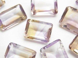 天然石卸 宝石質アメトリンAAA 穴なしレクタングルファセットカット(ステップカット) サイズミックス 3粒