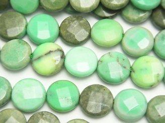天然石卸 天然色グリーンカルセドニー コインカット10×10×5mm 半連/1連(約38cm)