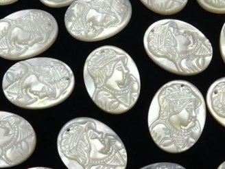 天然石卸 高品質ホワイトシェル(白蝶貝)AAA 女性の彫刻入り 穴あきオーバル16×12×2mm 1個!