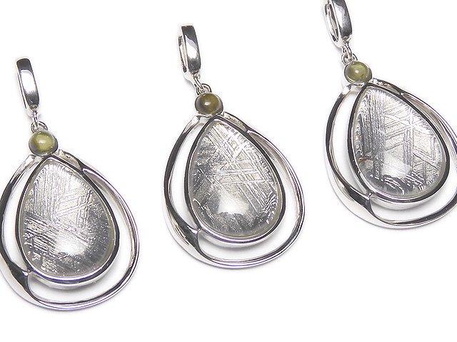 メテオライト(ムオニナルスタ隕石)&モルダバイト1石! ペンダントトップ SILVER925製