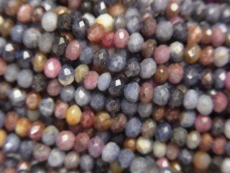 天然石卸 素晴らしい輝き!1連1,180円!ルビー&サファイアAA++ ボタンカット3×3×2mm 1連(約38cm)