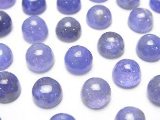 天然石卸 宝石質タンザナイトAAA- ラウンド型カボション8×8mm 4粒2,980円!