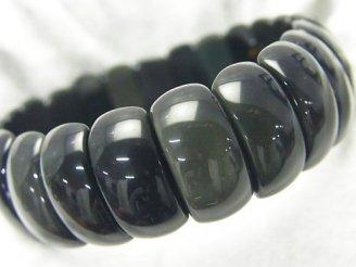 天然石卸 メキシコ産ブラックオブシディアンAAA 2つ穴オーバル18×8×6mm 1連(ブレス)