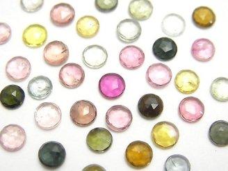 宝石質マルチカラートルマリンAAA- ラウンド ローズカット4×4mm 10粒1,480円!