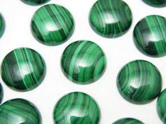 天然石卸 マラカイトAAA ラウンド型カボション 14×14×5mm 3粒780円!