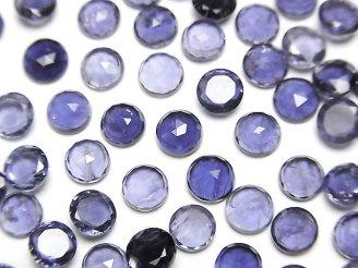 天然石卸 宝石質アイオライトAAA ローズカット ラウンド型5×5mm 【ダークカラー】 10粒1,280円!