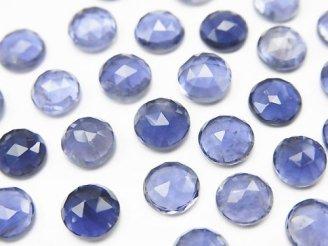 天然石卸 宝石質アイオライトAAA ローズカット ラウンド型6×6mm 【ダークカラー】 5粒1,180円!
