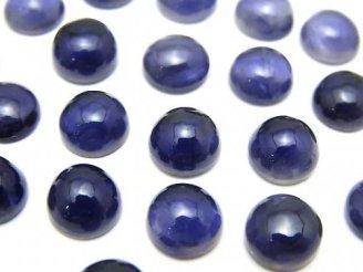 天然石卸 宝石質アイオライトAAA ラウンド型カボション8×8mm 3粒1,380円!