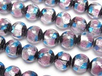 天然石卸 とんぼ玉 ラウンド8mm 【ピンク×ライトブルー】 1/4連〜1連(約36cm)