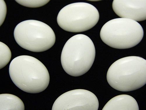 ホワイトオニキスAAA オーバル カボション16×12mm 2個280円!