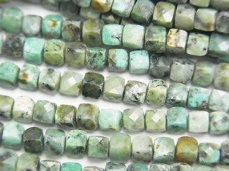 天然石卸 素晴らしい輝き!1連1,580円!アフリカンターコイズ キューブカット4×4×4mm 1連(約38cm)