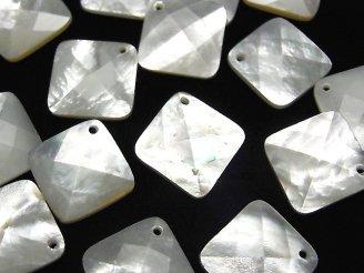 天然石卸 高品質ホワイトシェル(白蝶貝)AAA 穴あきダイヤカット18×18×4mm 4粒780円!