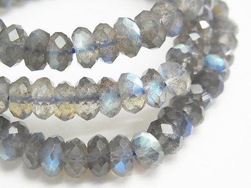 【素晴らしい輝き】宝石質ラブラドライトAAA ボタンカット8×8×4mm 1連(ブレス)