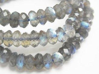 天然石卸 素晴らしい輝き!宝石質ラブラドライトAAA ボタンカット8×8×4mm 1連(ブレス)