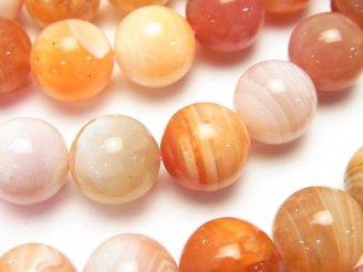 天然石卸 ピンクオレンジボツワナアゲート ラウンド12mm 半連/1連(約37cm)