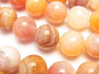 天然石卸 ピンクオレンジボツワナアゲート ラウンド14mm 半連/1連(約37cm)