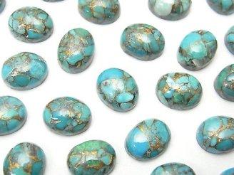 天然石卸 ブルーコッパーターコイズAAA オーバル型カボション10×8mm 3粒780円!