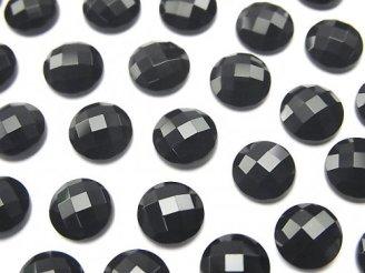 天然石卸 オニキス ラウンド型カボションカット8×8mm 5粒420円!