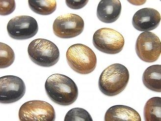 天然石卸 シルバーゴールドシャインムーンストーンAAA オーバル カボション10×8mm 2個1,180円!