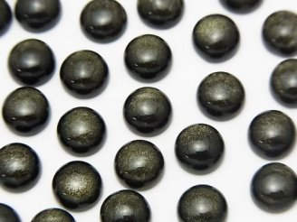 天然石卸 ゴールデンシャインオブシディアンAAA ラウンド型カボション8×8×5mm 4粒280円!
