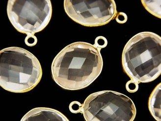 天然石卸 宝石質ローズクォーツAAA- 枠留め オーバルカット13×11mm 18KGP 3個980円!