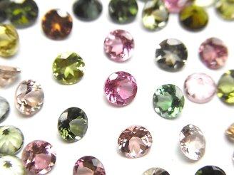 天然石卸 宝石質マルチカラートルマリンAAA 穴なしラウンドファセットカット5×5×2mm 10粒2,480円!