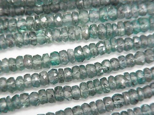 宝石質ディープブルーカイヤナイトAAA- ボタンカット 【ミディアムカラー】 半連/1連(約40cm)
