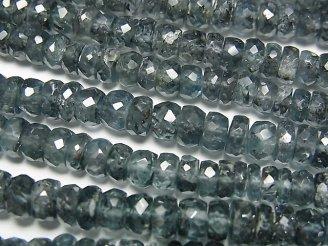 天然石卸 宝石質ディープブルーカイヤナイトAAA- ボタンカット 【ディープカラー】 半連/1連(約40cm)