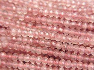 天然石卸 素晴らしい輝き!1連780円!ピンクエピドートAA++ ボタンカット3×3×2mm 1連(約37cm)