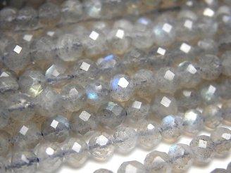 天然石卸 素晴らしい輝き!1連1,480円!宝石質ラブラドライトAAA ラウンドカット5mm 1連(約37cm)