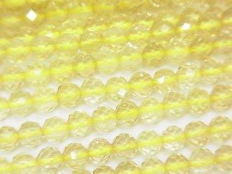 天然石卸 素晴らしい輝き!1連980円!宝石質レモンクォーツAAA ラウンドカット4mm 1連(約38cm)