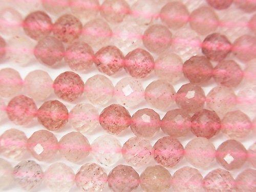 【素晴らしい輝き】ピンクエピドートAA++ ラウンドカット5.5mm 1連(約37cm)